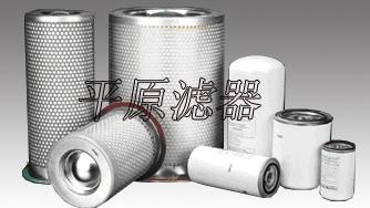 康普艾螺杆式空压机用空气滤芯