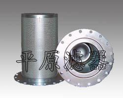 英格索蘭螺杆式空壓機用機油濾芯