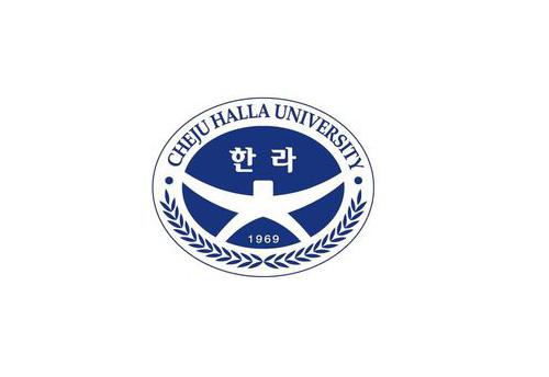 CHEJU HALLA University