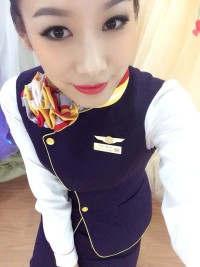杨博(新乡籍),海南航空公司乘务长
