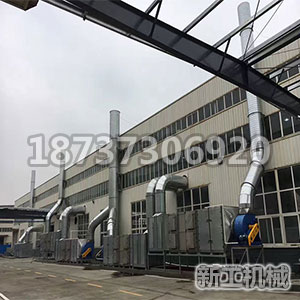 印刷廠UV光氧廢氣處理