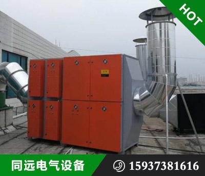 新乡光氧催化环保设备