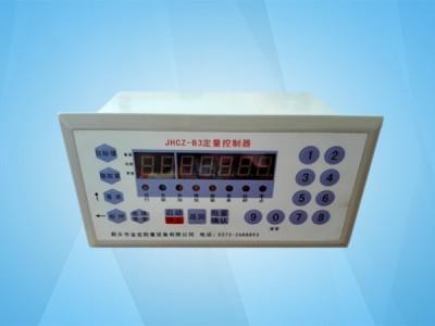 JH-B3定量控制器