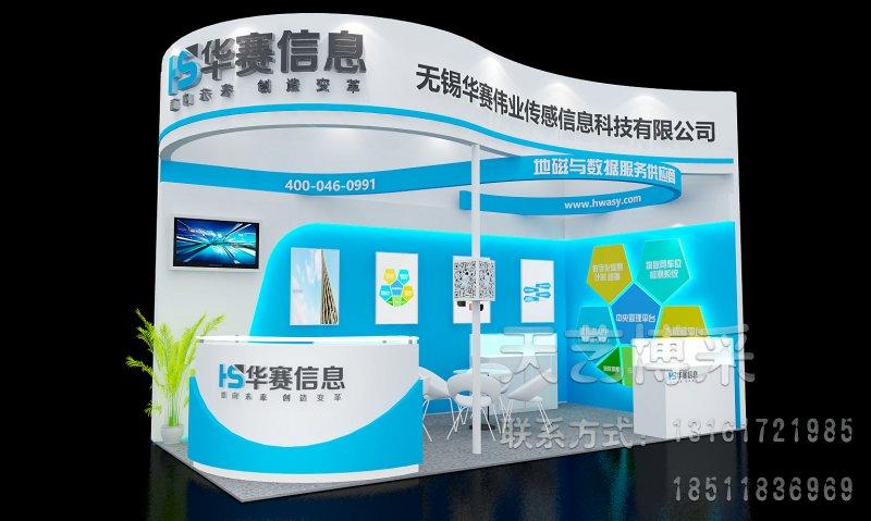 北京展览展示