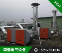 新鄉光氧催化設備