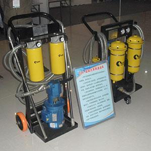 工程机械滤油机