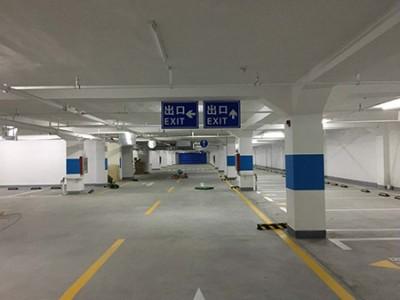 地下车库交通设施