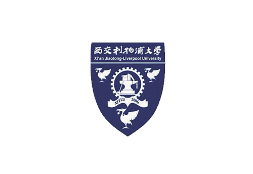 西交利物浦大学附属中学