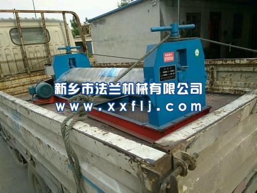 mmexport1493196157849.jpg