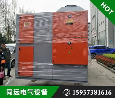 光氧催化废气处理装置