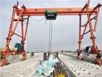 高铁架桥机