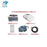 直流电动空调 DC16