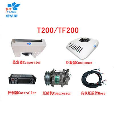 顶置式制冷机组T200/TF200