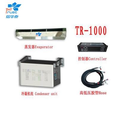 下置分体独立机组-TR1000
