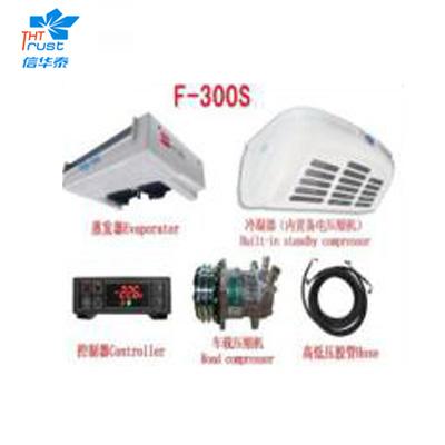 一体备电制冷机组 F300S