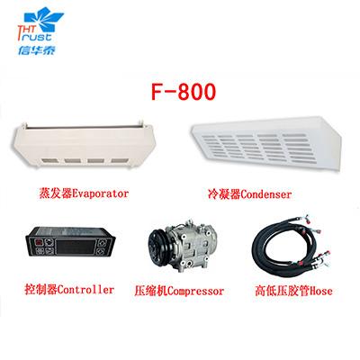冷冻制冷机组 F800