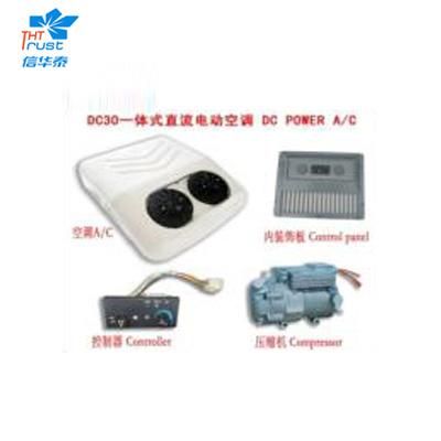 直流电动空调 DC30