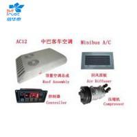 中巴客車空調 AC12