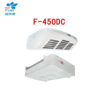 直流电动制冷机组F450DC