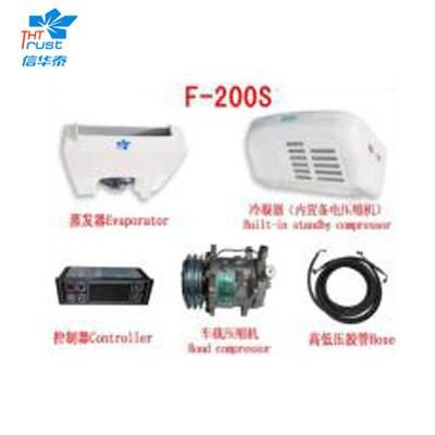 一体备电制冷机组 F200S