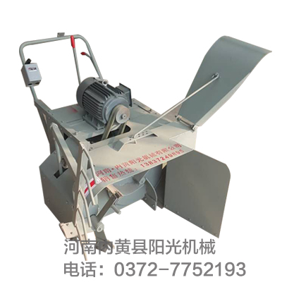 YG-80自走式下载拌官方网站