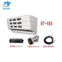 一体制冷机组 HT-480