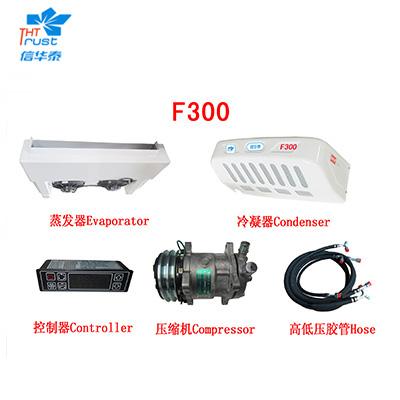 冷冻制冷机组 f300