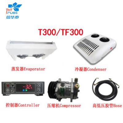 顶置式制冷机组T300/TF300