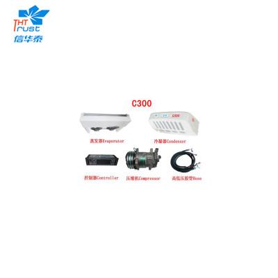 保鲜制冷机组 C300