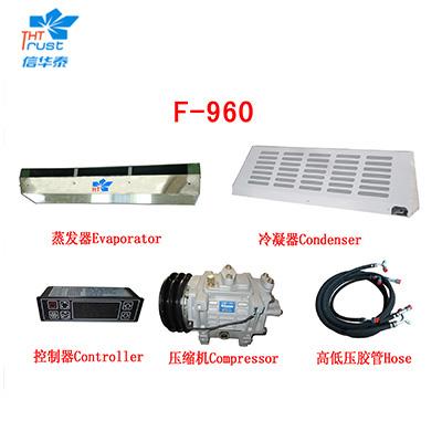 冷冻制冷机组 F960