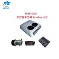 中巴客車空調 AC09/AC10