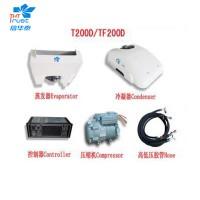 直流电动制冷机组 T200D/TF200D
