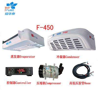 冷冻制冷机组F450