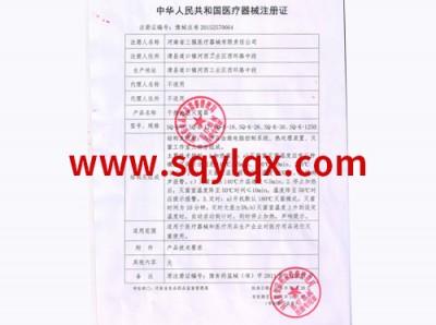 Dry Heat Registration