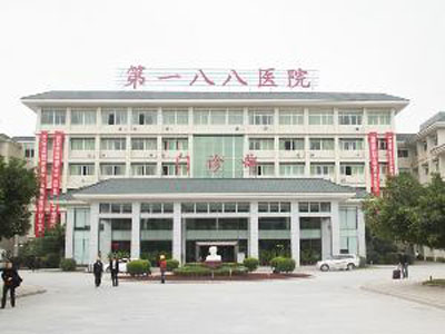 The 188 Hospital of PLA, Chaozhou, Guangdong