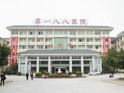 广东省潮州市解放军188医院