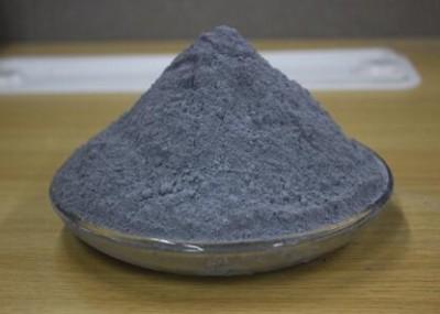 92%混凝土專用微硅粉