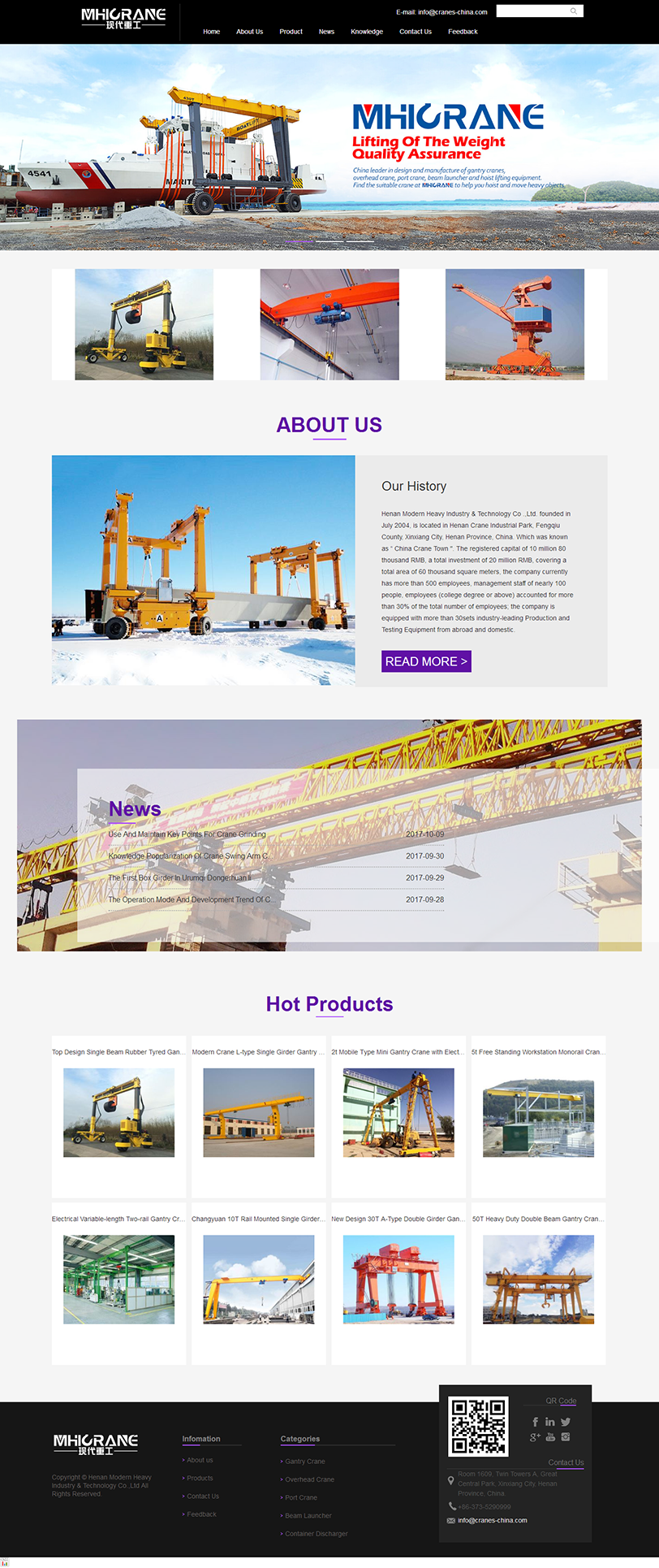 China_Gantry_Crane,_Overhead_Crane,_Port_Crane,_Be.png