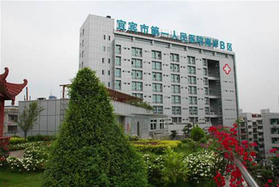 Yibin Municipal People's Hospital of Sichuan