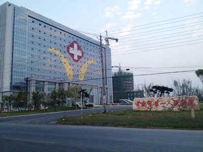 Xiaogan First People's Hospital, Hubei