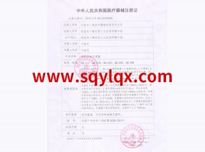 High Pressure Autoclave Registration
