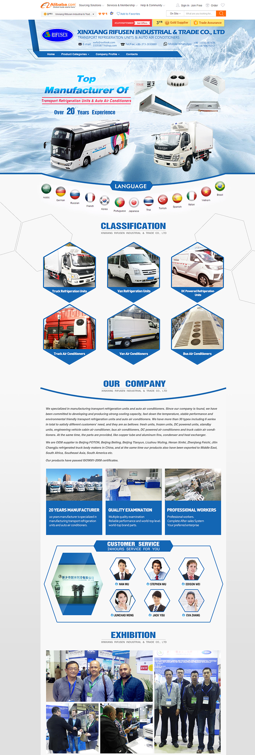 Xinxiang-Rifusen-Industrial--Trade-Co_,-Ltd_01.jpg