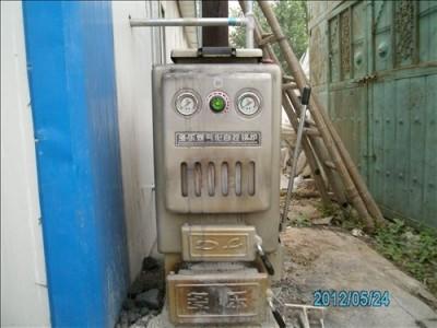 烘干機正面