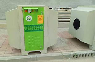 废气voc治理设备