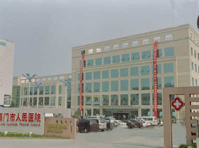 Haimen people's Hospital of Jiangsu
