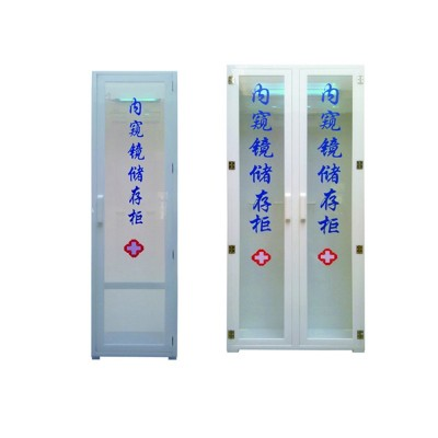 Endoscope Storage Cabinet