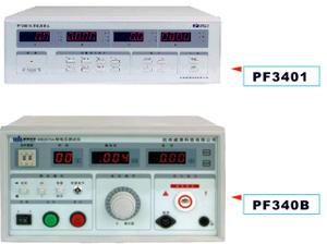 电参数测量仪器