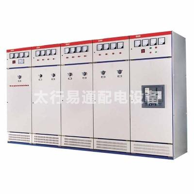 GGD低压柜