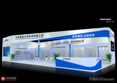 安徽捷讯光电设计案例