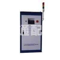 AGV(鎘鎳電池)充電站